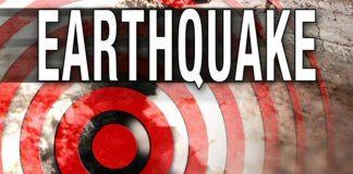 Powerful quake shakes Mexico city again   en.jasarat.com