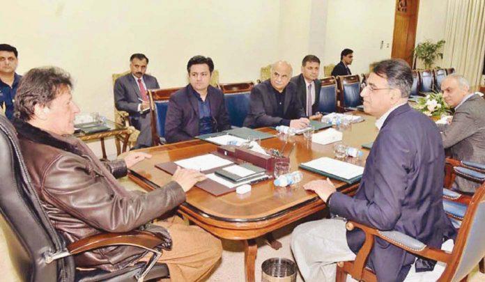 اسلام آباد: وزیراعظم عمران خان ایف بی آر کی کارکردگی کے حوالے سے منعقدہ اجلاس کی صدارت کررہے ہیں