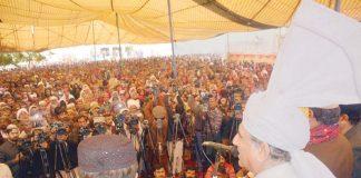 ملتان : وزیرخارجہ شاہ محمود قریشی حضرت شاہ رکن الدین عالم کے عرس کی تقریب سے خطاب کررہے ہیں