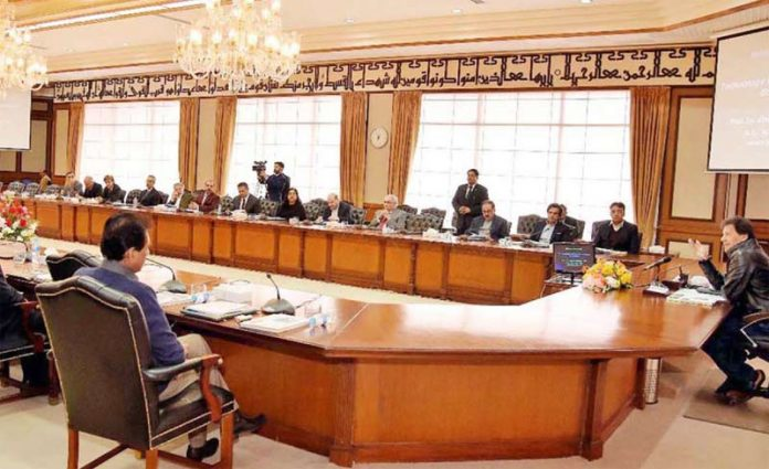 اسلام آباد: وزیراعظم کی زیرصدارت ٹیکنالوجی سے متعلق ٹاسک فورس کا اجلاس ہو رہا ہے