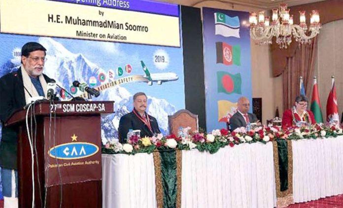 اسلام آباد: وفاقی وزیر برائے نجکاری محمد میاں سومرو سیمینار سے خطاب کر رہے ہیں