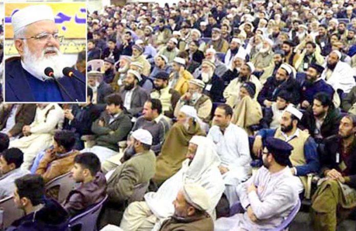 لاہور: جماعت اسلامی پاکستان کے سیکرٹری جنرل لیاقت بلوچ مرکزی تربیت گاہ کے شرکا سے خطاب کر رہے ہیں