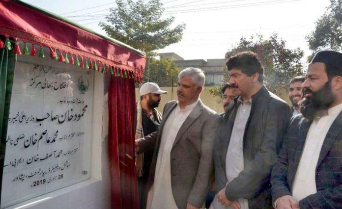 پشاور: وزیراعلیٰ پختونخوا محمودخان بحالی مرکز کا افتتاح کررہے ہیں