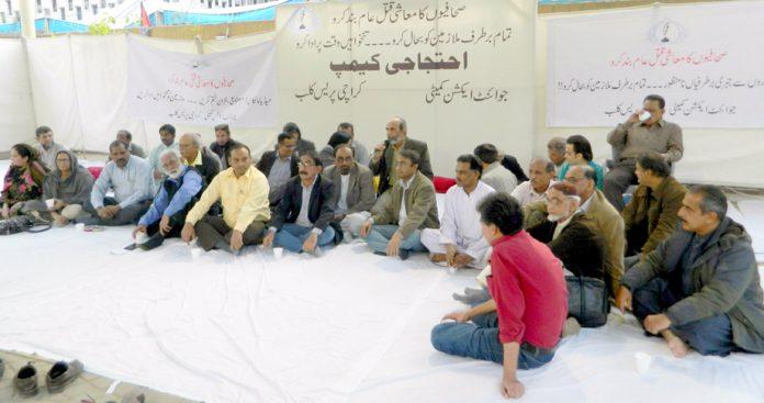 جنگ گروپ اور دیگر اداروں سے نکالے گئے کارکنان پریس کلب میں احتجاجی کیمپ میں بیٹھے ہوئے ہیں