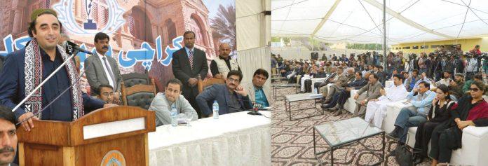 پیپلزپارٹی کے چیئرمین بلاول زرداری کراچی پریس کلب میں میٹ دی پریس سے خطاب کررہے ہیں