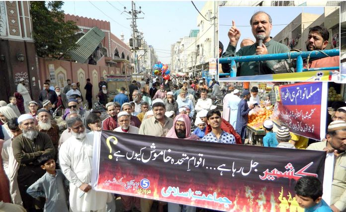 امیر جماعت اسلامی کراچی حافظ نعیم الرحمن حسین آباد میں یوم یکجہتی کشمیر کے سلسلے میں احتجاجی مظاہرے سے خطاب کررہے ہیں