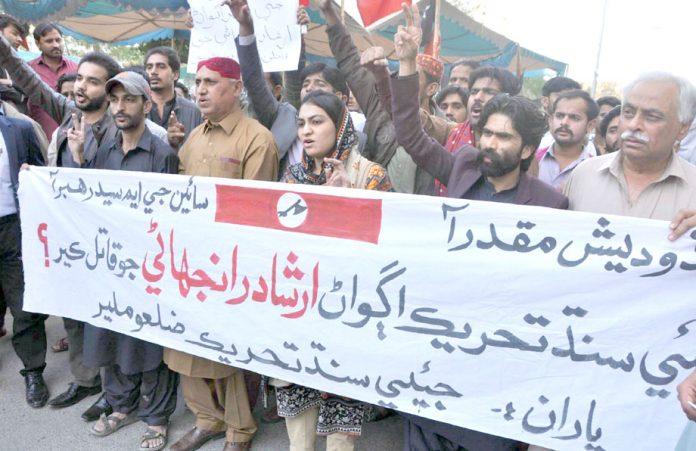 جئے سندھ تحریک کے کارکنان اپنے مطالبات کے حق میں پریس کلب کے سامنے احتجاج کر رہے ہیں