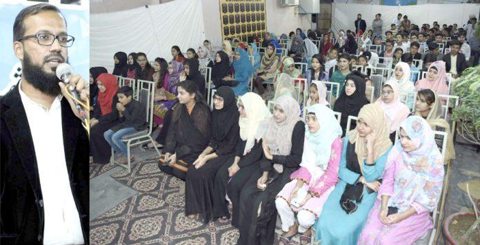 نارتھ ناظم آباد میں ایجوکیشن ان کے تحت یوم کشمیر پر منعقدہ تقریب میں ارسلان احمد شیخ خطاب کر رہے ہیںنارتھ ناظم آباد میں ایجوکیشن ان کے تحت یوم کشمیر پر منعقدہ تقریب میں ارسلان احمد شیخ خطاب کر رہے ہیں