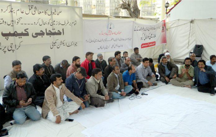 چینلوں اور پرنٹ میڈیا کی جانب سے ملازمین کو برطرف کرنے اور تنخواہیں نہ دینے کے خلاف صحافی پریس کلب میں احتجاجی کیمپ میں بیٹھے ہیں