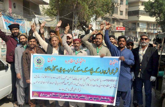 حیدر آباد: نیشنل ہیومن رائٹس فاؤنڈیشن پاکستان کے تحت پریس کلب پر مظاہرہ کیا جارہا ہے