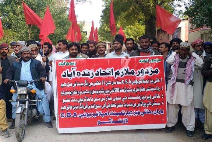 لاڑکانہ: ہائی ویز ڈپارٹمنٹ ایمپلائز یونین کے تحت جناح باغ پر احتجاجی ریلی نکالی جارہی ہے
