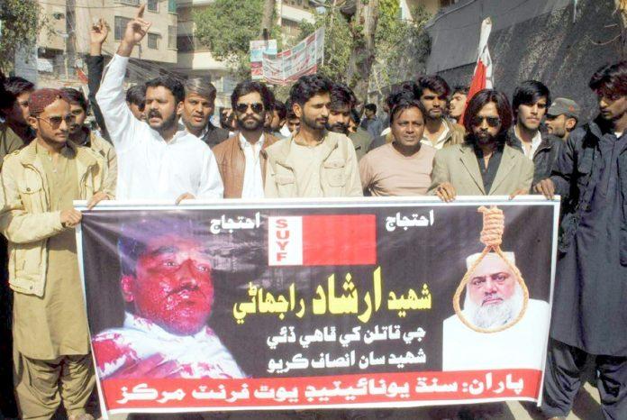 حیدر آباد: سندھ یونائیٹڈ یوتھ فرنٹ کے تحت دوران احتجاج ارشاد رانجھانی کے قاتلوں کی گرفتاری کا مطالبہ کیا جارہا ہے