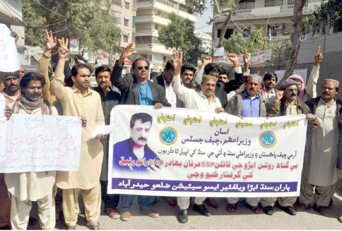 حیدر آباد: سندھ ابڑو ویلفیئر ایسوسی ایشن کے تحت پریس کلب پر مطالبات کے حق میں مظاہرے کے دوران شرکا نعرے لگا رہے ہیں