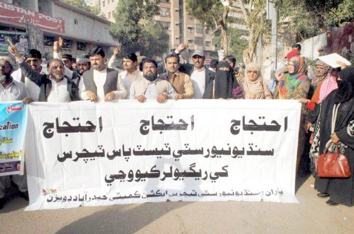 حیدر آباد: سندھ یونیورسٹی ٹیچرز ایکشن کمیٹی کے تحت مطالبات کے حق میں مظاہرہ کیا جارہا ہے