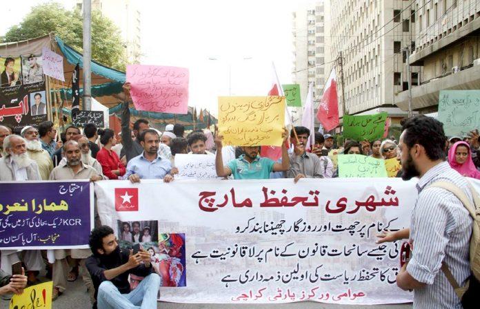 عوامی ورکرز پارٹی کے تحت اپنے مطالبات کے حق میں پریس کلب کے سامنے احتجاج کر رہے ہیں