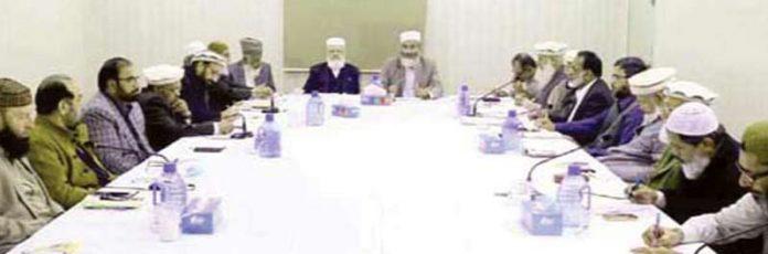 لاہور: امیر جماعت اسلامی پاکستان سراج الحق مرکزی مجلس عاملہ سے خطاب کررہے ہیں