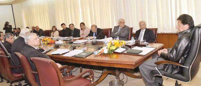 اسلام آباد: وزیراعظم عمران خان سول سروس ریفارمز ٹاسک فورس کے اجلاس کی صدارت کررہے ہیں