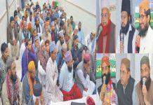 حیدر آباد: غوثیہ حال لطیف آباد 8 میں ماہانہ 200ویں محفل غوثیہ سے مفتی سید عظمت علی شاہ اور دیگر خطاب کررہے ہیں