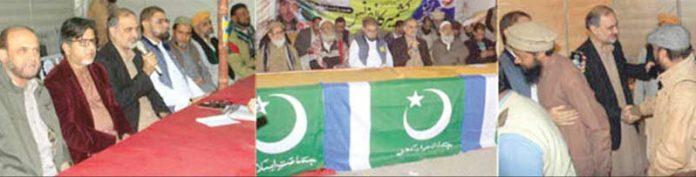 امیر جماعت اسلامی کراچی حافظ نعیم الرحمن گلشن اقبال میں استقبالیہ کیمپوں کا دورہ کررہے ہیں