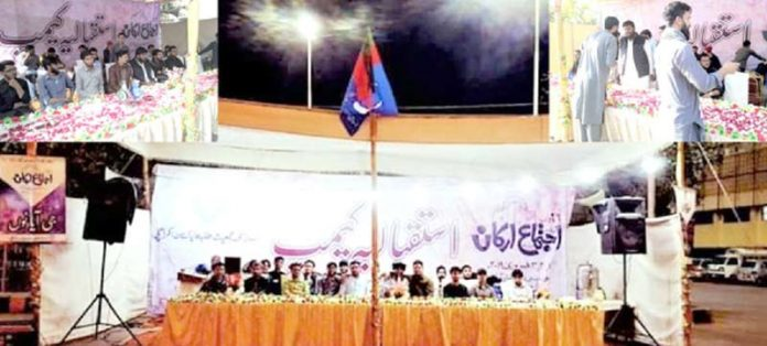 اسلامی جمعیت طلبہ پاکستان کے سالانہ اجتماع ارکان کے لیے جی سی ٹی کالج میں استقبالیہ کیمپ لگا ہوا ہے