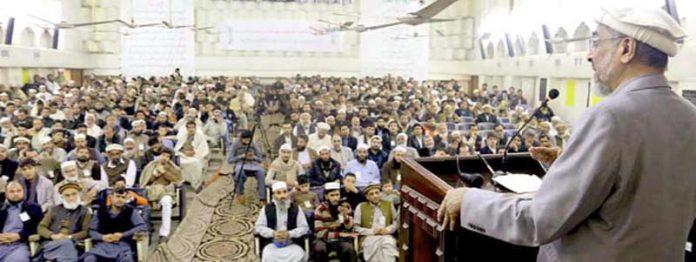 نائب امیر جماعت اسلامی پاکستان راشد نسیم منصورہ میں مرکزی تربیت گاہ کے شرکاسے خطاب کررہے ہیں
