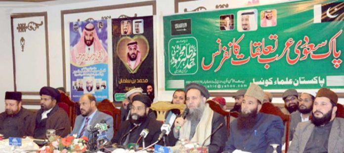 اسلام آباد: وفاقی وزیرمذہبی امور نور الحق قادری پاک سعودی تعلقات کے حوالے سے کانفرنس سے خطاب کرہے ہیں
