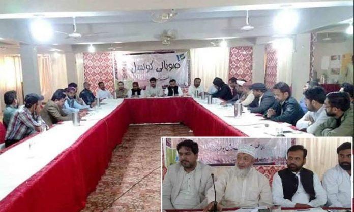 کراچی، جماعت اسلامی سندھ کے امیر محمد حسین محنتی ودیگر جے آئی یوتھ سندھ کی صوبائی کونسل سے خطاب کررہے ہیں