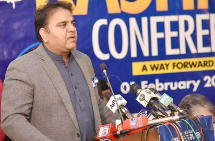 اسلام آباد:وفاقی وزیر اطلاعات فواد چوہدری کشمیر کانفرنس سے خطاب کررہے ہیں