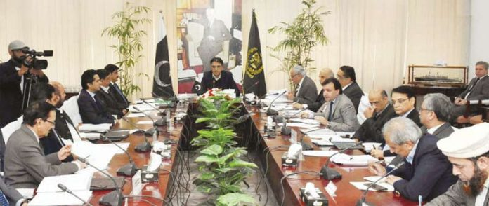 اسلام آباد: وفاقی وزیر خزانہ اسد عمر کی زیرصدارت این ایف سی سے متعلق اجلاس ہورہا ہے