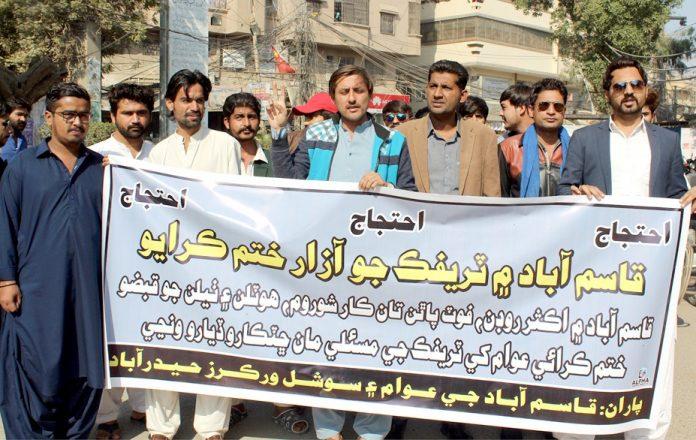 حیدر آباد: قاسم آباد سوشل ورکرز کے تحت مطالبات کی عدم منظوری کیخلاف پریس کلب پر احتجاج کیا جارہا ہے