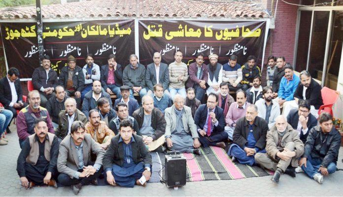 لاہور،صحافی برادری مطالبات کی عدم منظوری کے خلاف پریس کلب کے سامنے احتجاج کررہے ہیں