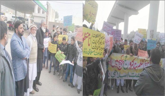 جماعت اسلامی منصورہ یونین کونسل کے زیراہتمام حج پیکیج میں اضافے کیخلاف احتجاجی مظاہرے سے عبدالعزیز عابد ،شیخ محمد نعیم اور امان اللہ خان خطاب کررہے ہیں