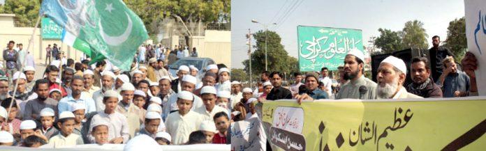 جماعت اسلامی ضلع کورنگی کے عبوری امیر عبدالجمیل خان دارالعلوم کورنگی پر کشمیری بھائیوں سے اظہار یکجہتی کے لیے مظاہرے سے خطاب کررہے ہیں