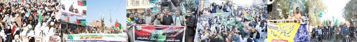 جماعت اسلامی ضلع کورنگی، اہل سنت والجماعت ، پاکستان مسلم لیگ (ن)، پاکستان مسلم لیگ (ق)، ملت کشمیر ہیومن رائٹس آرگنائزیشن کے تحت یکجہتی کشمیر کے شرکاء سے مقررین خطاب کررہے ہیں