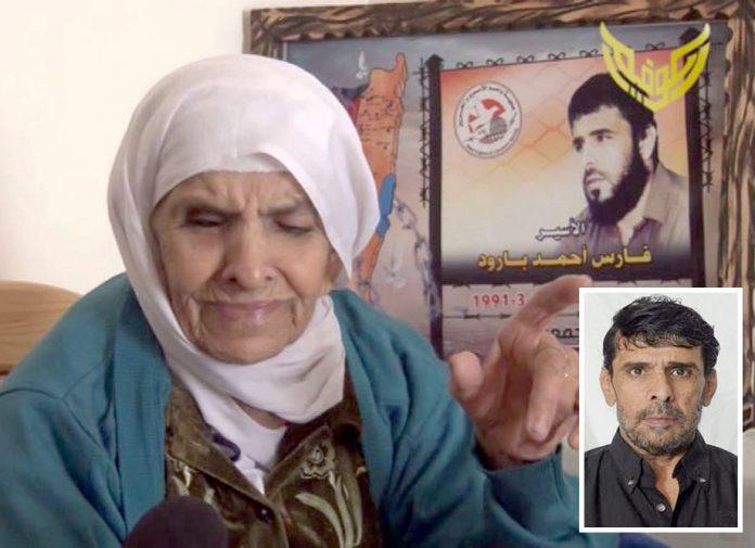 مقبوضہ بیت المقدس: اسرائیلی جیل میں شہید ہونے والے فلسطینی کی ماں بیٹے کی تصویر لیے افسردہ بیٹھی ہے
