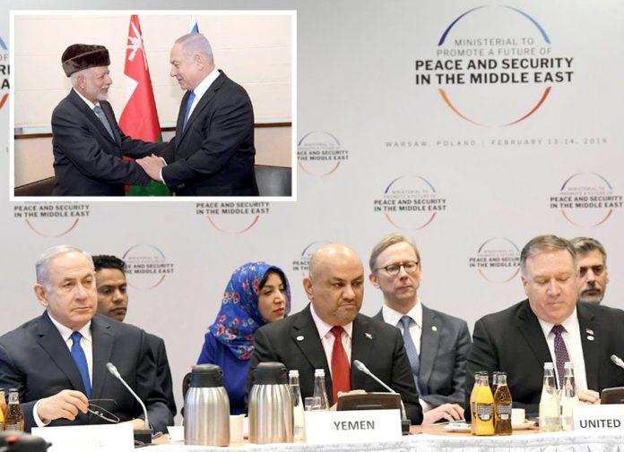 وارسا: یمنی مندوب اسرائیلی وزیراعظم کے ساتھ بیٹھے ہیں' عمانی وزیرخارجہ نیتن یاہو سے ملاقات کررہے ہیں