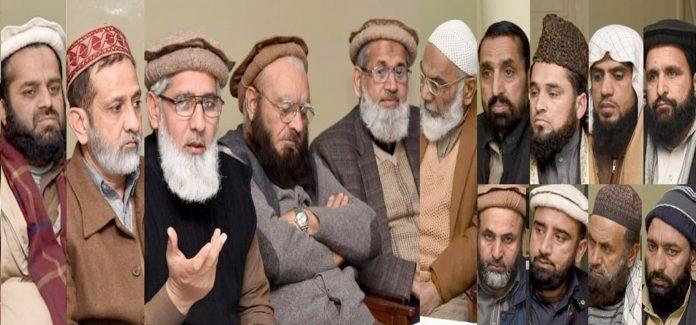 راولپنڈی، یوم یکجہتی کشمیر کی تیاریوں کے سلسلے میں علما کے اجلاس سے جماعت اسلامی کے امیرسٹی ڈٹرکٹ سید عارف شیرازی،عزیز حامد ،مولانا جمیل اور صاحبزادہ محمد عمران خطاب کررہے ہیں