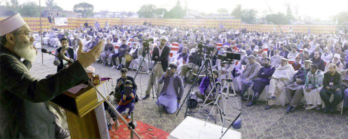 لالہ موسیٰ:امیر جماعت سینیٹر سراج الحق تقریب سے خطاب کر رہے ہیں