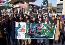 راولپنڈی، جماعت اسلامی یوتھ کی پاک فوج کی حمایت میں یکجہتی ریلی کی قیادت ملک عمران ، حماد عباسی ایڈووکیٹ، خالد محمود ، سعادت خٹک، سلیم عامر اور شیخ عمران کررہے ہیں