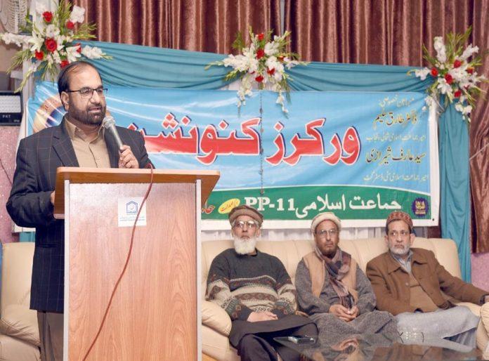 راولپنڈی،جماعت اسلامی پی پی-11 کے ورکرز کنونشن سے امیر صوبہ پنجاب شمالی ڈاکٹر طارق سلیم خطاب کررہے ہیں