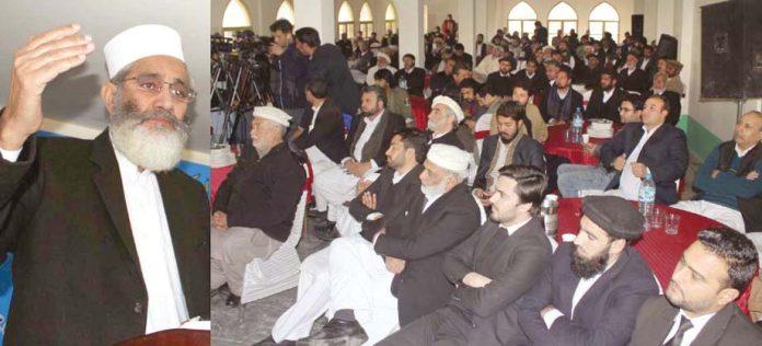 پشاور: امیر جماعت اسلامی پاکستان سراج الحق وکلا سے خطاب کررہے ہیں