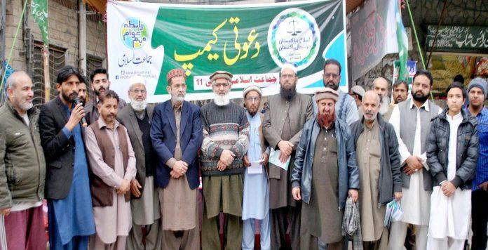 راولپنڈی، جماعت اسلامی PP-13 کے عوام رابطہ مہم کے سلسلے میں دعوتی کیمپ میں امیر سٹی سید عارف شیرازی،یارمحمد خان ، عزیر حامد،نصیر مغل اور ملک عمران و دیگر شریک ہیں
