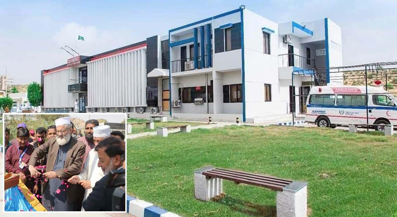 مٹھی: الخدمت اسپتال کی پر شکوہ عمارت، چھوٹی تصویر میں امیر جماعت اسلامی پاکستان سراج الحق اسپتال کا افتتاح کررہے ہیں