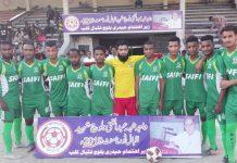عبدالغنی بلوچ فٹبال ٹورنامنٹ میں فاتح ٹیم سیفی اسپورٹس کا میچ سے قبل لیاگیا گروپ فوٹو