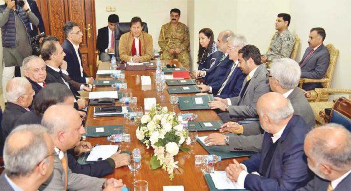 اسلام آباد: وزیراعظم عمران خان سرمایہ کاروں کے وفد سے ملاقات کررہے ہیں