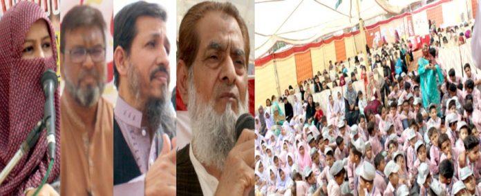 صفہ پبلک اسکول لانڈھی کی تقریب سے عبدالجمیل خان، محمد عظیم صدیقی،محمد اسلم شیخ اور پرنسپل شگفتہ اسلم خطاب کررہی ہیں