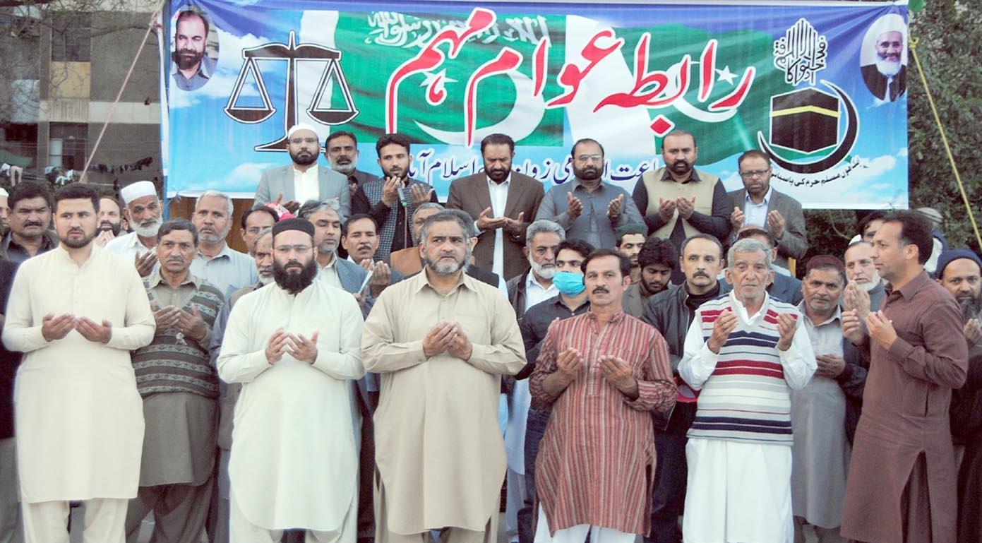 اسلام آباد،نائب امیر جماعت اسلامی پاکستان میاں محمد اسلم،ڈاکٹر طارق سلیم،نصراللہ رندھاوا اورکاشف چودھری رابطہ عوام دعوتی کیمپ کے افتتاح کے بعد دعا کررہے ہیں