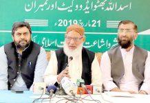 لاہور:چیف الیکشن کمشنر جماعت اسلامی اسد اللہ بھٹو پریس کانفرنس میں امیر جماعت اسلامی کے انتخاب کا اعلان کررہے ہیں