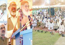 ہالا:نائب امیر جماعت اسلامی اسداللہ بھٹو، راشد نسیم، محمد حسین محنتی ، حافظ نعیم الرحمن منصورہ ہالا میں ذمے داران کے سہ روزہ تربیتی اجتماع سے خطاب کررہے ہیں