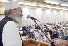 امیر جماعت اسلامی پاکستان سینیٹر سرا ج الحق دمام میں پاکستانی برادری سے خطا ب کررہے ہیں